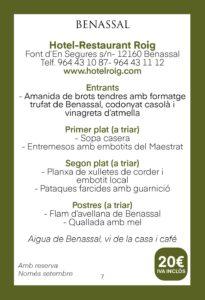 Sabors del Maestrat i Aigua de Benassal (6)